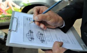 экспертиза автомобиля при постановке на учет
