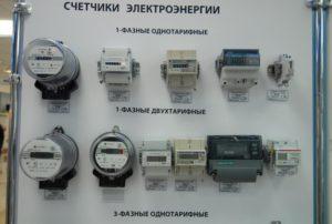 chto-nuzhno-dlya-perenosa-schetchika-elektroenergii-i-kak-eto-sdelat-zakonno