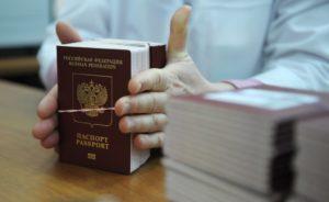 kak-mozhno-uznat-svoj-pasportnyj-stol-po-adresu-propiski