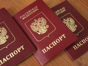 kak-mozhno-uznat-svoj-pasportnyj-stol-po-adresu-propiski1
