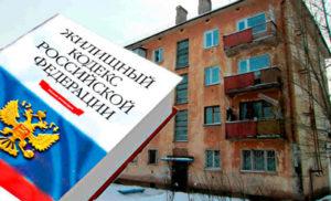 kto-kontroliruet-upravlyayushhie-kompanii-zhkx-v-rossii (2)