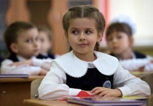 Как можно узнать, к какой школе относится ребенок по прописке