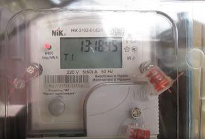poryadok-uvedomleniya-i-otklyucheniya-elektroenergii-za-neuplatu (1)