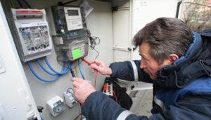 shtraf-za-vorovstvo-elektroenergii-v-2018-2019-godu1