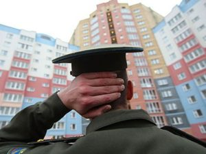 Как предоставляется жилищная субсидия военнослужащим