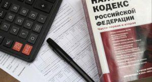 do-kakogo-chisla-nuzhno-platit-transportnyj-nalog-v-rossii-po-zakonu
