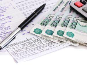 dokumenty-dlya-oformleniya-subsidii-na-oplatu-kommunalnyx-uslug