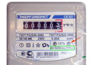 gde-mozhno-posmotret-nomer-schetchika-elektroenergii (1)