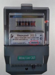 gde-mozhno-posmotret-nomer-schetchika-elektroenergii (2)