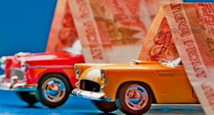 kak-mozhno-oplatit-transportnyj-nalog-bez-komissii