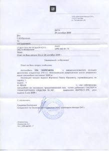 kak-mozhno-umenshit-moshhnost-dvigatelya-v-pts (2)