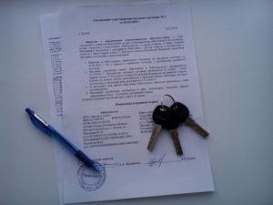 kak-napisat-pretenziyu-v-upravlyayushhuyu-kompaniyu-o-vozmeshhenii-ushherba-po-zatopleniyu (1)