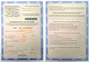 kakix-vrachej-proxodyat-na-voditelskoj-medkomissii (1)