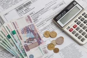 Какой тариф на отопление действует с 1 июля 2020 в России