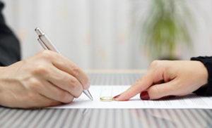 mozhno-li-suprugam-razvestis-ne-po-mestu-propiski (1)