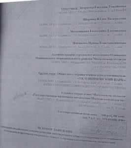 poryadok-priznaniya-resheniya-obshhego-sobraniya-nedejstvitelnym-sobraniya-sobstvennikov