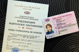 v-kakix-stranax-dejstvuyut-rossijskie-voditelskie-prava