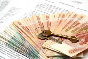 cherez-skolko-mesyacev-posle-privatizacii-mozhno-prodat-kvartiru (1)