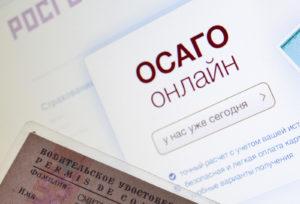 VLADIVOSTOK, RUSSIA. APRIL 1, 2015. An online service for receiving insurance policy. Since April 1 amendments to obligatory motor insurance law come into effect. According to these amendments regional car insurance price indexes in several territorial entities of the Russian Federation will be increased. Yuri Smityuk/TASS Ðîññèÿ. Âëàäèâîñòîê. 1 àïðåëÿ. Îôîðìëåíèå ñòðàõîâîãî ïîëèñà ÎÑÀÃÎ îíëàéí. Ñ 1 àïðåëÿ âñòóïèëè â ñèëó ïîïðàâêè â çàêîí îá ÎÑÀÃÎ, ñîãëàñíî êîòîðûì â ðÿäå ñóáúåêòîâ ÐÔ áóäóò ïîâûøåíû ðåãèîíàëüíûå êîýôôèöèåíòû, èñõîäÿ èõ êîòîðûõ ðàññ÷èòûâàåòñÿ ñòîèìîñòü ïîëèñà ÎÑÀÃÎ. Þðèé Ñìèòþê/ÒÀÑÑ