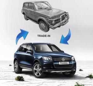 chto-takoe-trejd-in-v-avtomobile-i-dlya-chego-on-nuzhen (1)