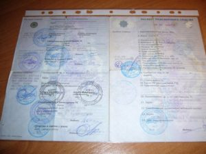 skolko-vladelcev-mozhno-vpisat-v-original-pts-po-zakonu (1)