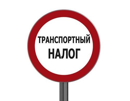 kakie-nalogovye-stavki-dejstvuyut-po-transportnomu-nalogu-po-regionam-v2019-godu